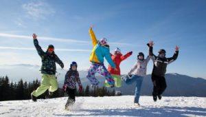 15142932905a42482a324e6 300x170 - Буковель: лыжи, санки и гуцульские забавы