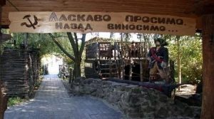 23777 800x600 detsa u notarya restoran detsa u notarya uzhgorod zakarpatskaya obl ukraina 300x167 - Невероятное Закарпатья