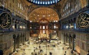 Bez nazvaniya 2 1 300x188 - Турция