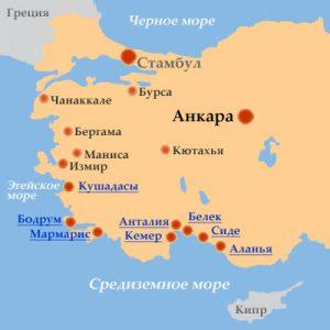 map 300x300 - Турция