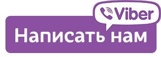viber ru 1 - Гуцульський Новый год - 2