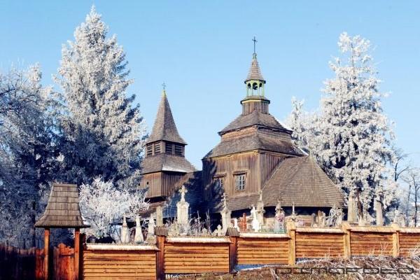 14810438335846ef792129d - Гуцульские Карпати + Буковель (Зимный Вариант )