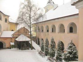 mukachevo1 300x225 - Новогоднее Закарпатье за 6 дней