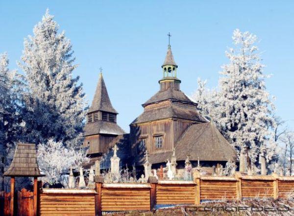 15435095485c00162cd22fd - Лыжный тур на Драгобрат+ Гуцульская забава