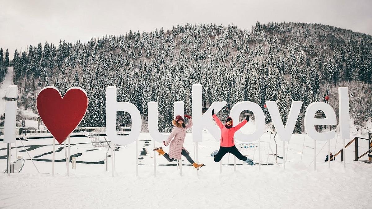 maxresdefault 4 1 - Тур на лыжи в Буковель