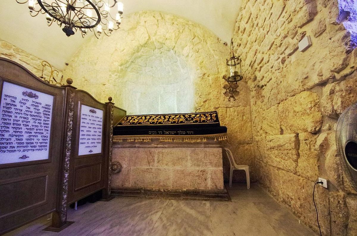 Kenotaf grobnitsy tsarya Davida - Незабываемый Израиль+ отдых в Нетании