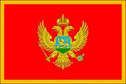 chernogoria max 500 - Черногория