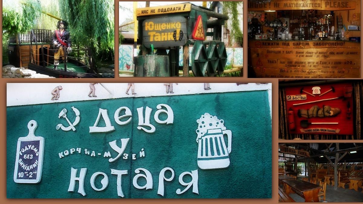 deca - Дива Закарпаття + СПА Фестиваль молодого вина