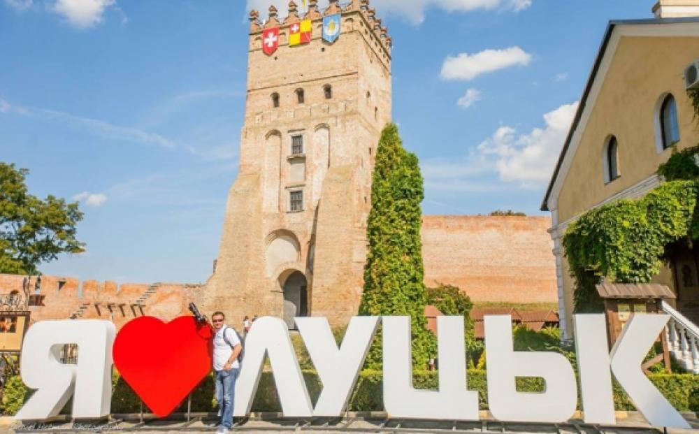 15535138005c98bd48525da - Волынская Голландия: Луцк + долина тюльпанов