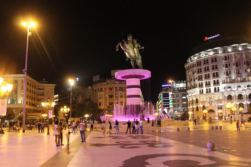 IMG 7129 - Чудесный Скопье