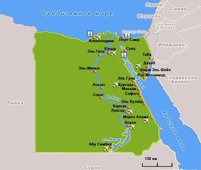 eg - Египет