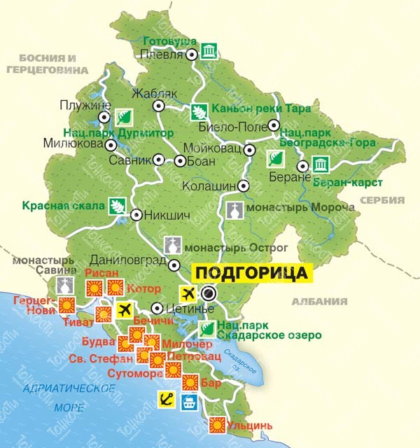 CHernogoriya - Чорногорія
