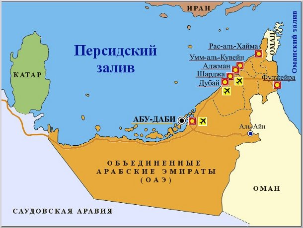 OAE map - ОАЭ