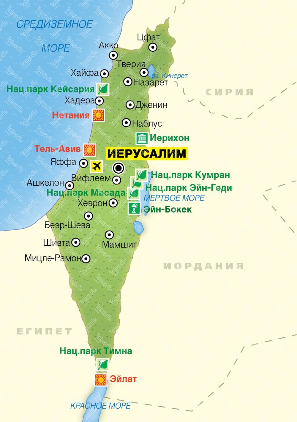 karta israela na russkom - Израиль