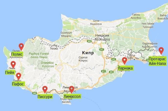 tmp 42b8f893 49d3 4b33 8e3b c926edfc2f03 - Кіпр