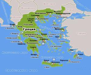 gretsiya 300x247 - Греция