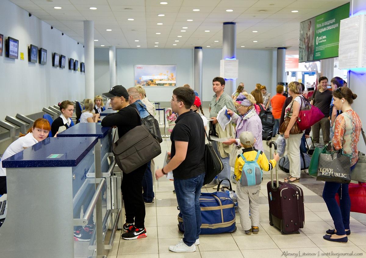 index20 - Платная регистрация на рейс
