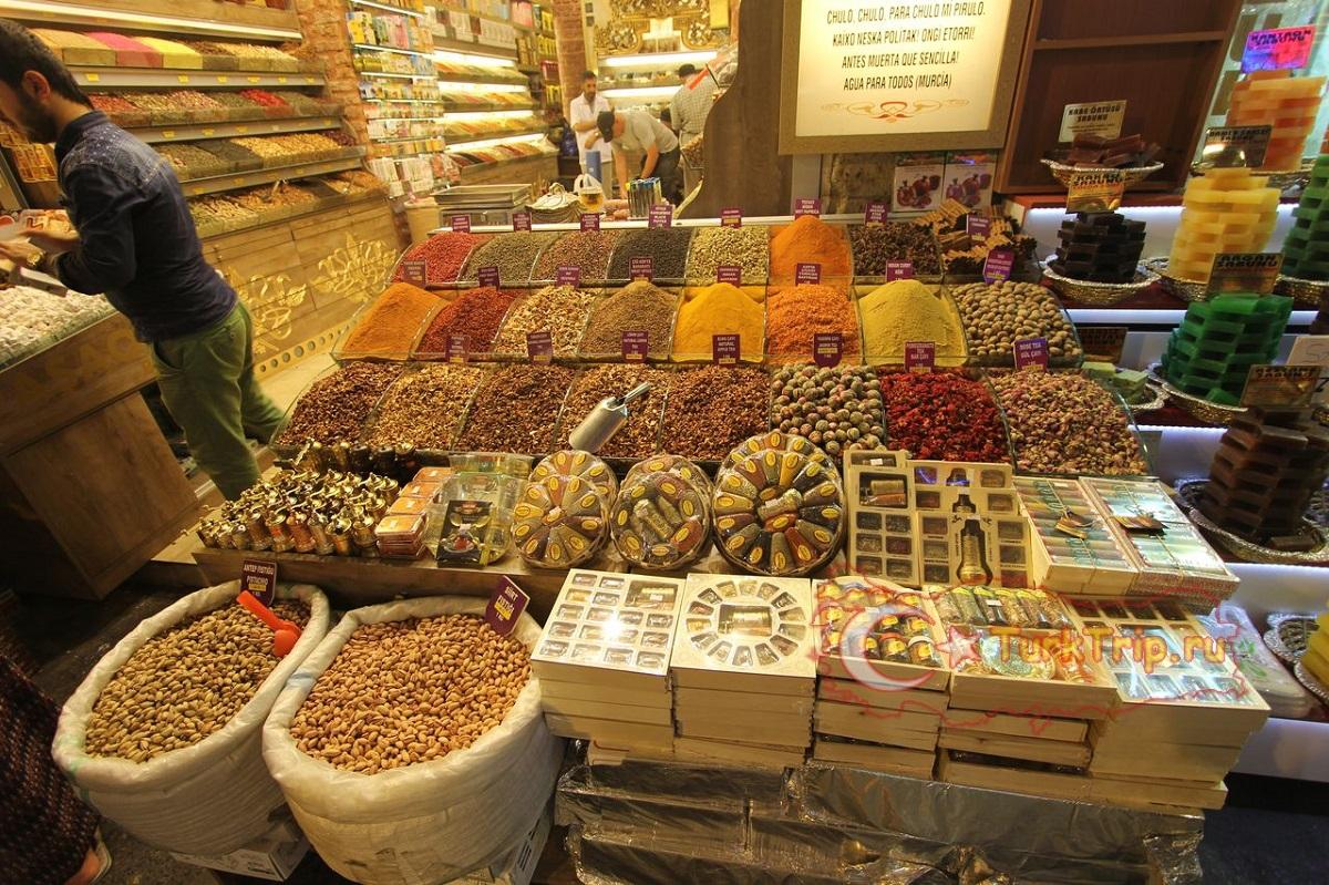 egipetskiy bazar speciy - Велич і розкіш Стамбула ♥