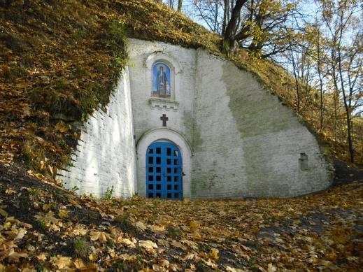15314973615b48cb9160a05 - Чернігів, Батурин і Качанівка